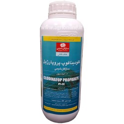 علف کش تاپیک سازگان شیمی -clodinafop propargil