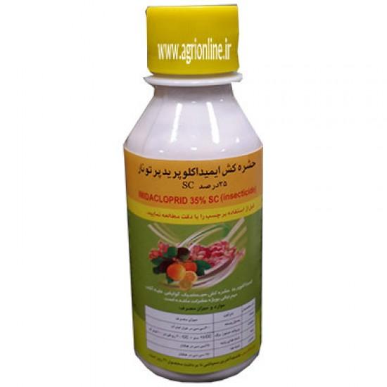 حشره کش ایمیداکلوپرید پرتونار -imidacloprid