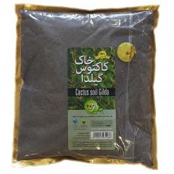 خاک کاکتوس غنی شده با ورمی کمپوست گیلدا - بسته بندی 1.5 کیلوگرمی