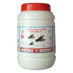 سم مگس تخصصی همراه جاذب بسیار قوی شرکت گلدبن -بسته بندی 500 گرمی - ساخت کشور اردن